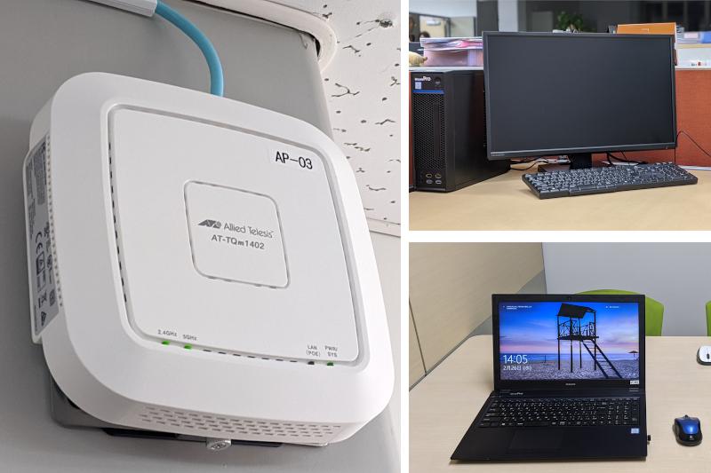 無線LAN工事の事例