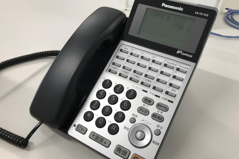 ビジネスフォンの事例